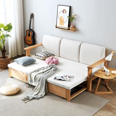 優家工匠實木沙發日式客廳小戶型可拆洗可折疊沙發床多功能布藝沙發
