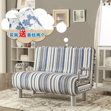 雅客集愛絲特條紋絨布沙發折疊床FB-15025 辦公室午休沙發床書房小沙發小戶型客廳沙發