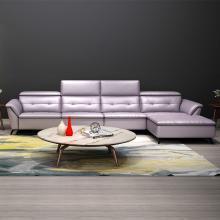 HJMM真皮沙发北欧极简头层牛皮客厅整装转角沙发组合