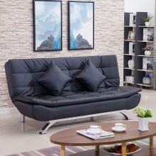 雅客集布蘭奇休閑沙發FB-19091BL 辦公室家用時尚現代兩用皮質沙發床