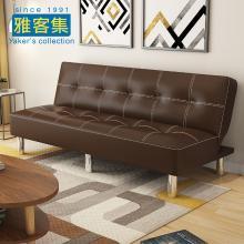 雅客集咖啡色皮沙發兩用沙發床辦公室客廳格瑞絲休閑沙發FB-19096BR