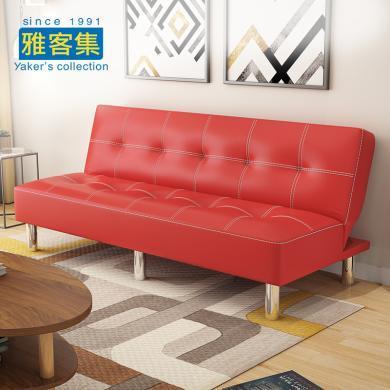 雅客集紅色皮沙發英倫時尚兩用沙發床格瑞絲休閑沙發FB-19096RE 出租房客廳辦公室午睡床