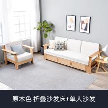 优家工匠?#30340;?#27801;发日式客厅小户型可拆洗可折叠沙发床多功能?#23478;?#27801;发