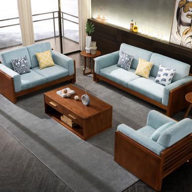 HJMM新中式实木沙发组合3人沙发布艺沙发胡桃木单人双人位