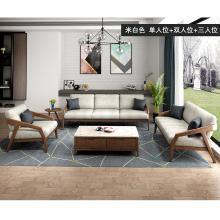 HJMM沙发北欧全?#30340;?#30333;蜡木沙发小户型组合客厅?#23478;?#25972;装现代简约