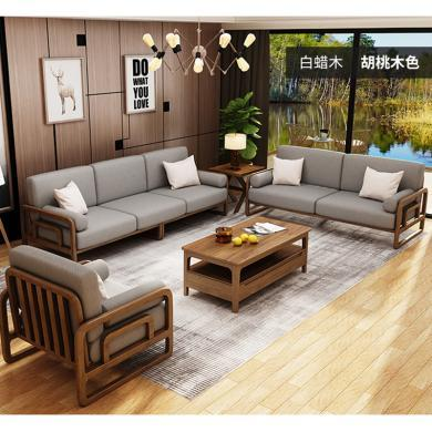 HJMM北歐全實木白蠟木沙發小戶型組合客廳布藝整裝現代簡約