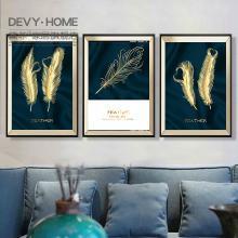 DEVY 美式轻奢大气现代客厅书房大厅装饰画沙发背景墙壁画欧式墙画挂画