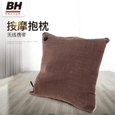 【歐洲百年品牌】BH必艾奇按摩枕 無線便攜全自動頸部腰部背部多功能按摩器S110