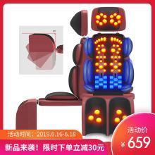 新品2019按摩垫颈部腰部肩部全身多功能振动揉捏颈椎背部电动家用椅垫