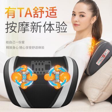 颈椎按摩器多功能枕头肩颈靠垫车载家用加热颈部腰部腿部 818-12升级款