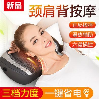 頸椎按摩器多功能枕頭肩頸靠墊車載家用加熱頸部腰部腿部 818-12升級款