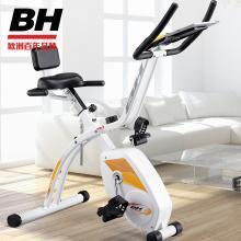 BH/必艾奇健身车家用静音健身车室内可折叠磁控立式动感单车室内健身器材