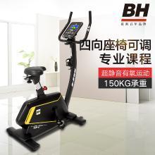 BH必艾奇健身车 家用静音室内多功能?#36276;?#20581;身车健身房健身器材美体廋身锻炼器械H606