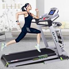 多功能跑步机家用减震静音运动器材室内健身房专用电动款3120CAM