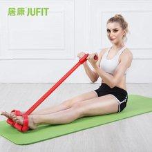 居康仰臥起坐健身器材家用運動減肥減肚子瘦腰拉力器腳蹬拉力繩