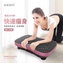 居康甩脂機抖抖機懶人家用運動瘦身器材震動減肥瘦肚子瘦腿健身器