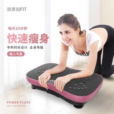 居康甩脂机抖抖机懒人家用运动瘦身器材震动减肥瘦肚子瘦腿健身器