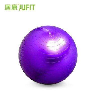 居康瑜伽球加厚防爆正品初学者减肥健身球儿童孕妇分娩平衡瑜珈球