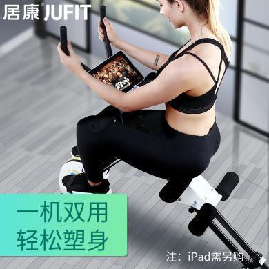 居康家用收腹机健腹肌美腰机健身器材脚踏健身车静音室内减肥运动
