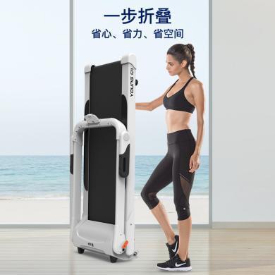 【专注跑步机22年】汇祥跑步机家用款女塑形小型超静音全折叠迷你室内健身器材Y1