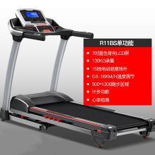 【專注跑步機行業23年】匯祥跑步機家用款男塑形超大承重室內健身專用女商用運動器材R11