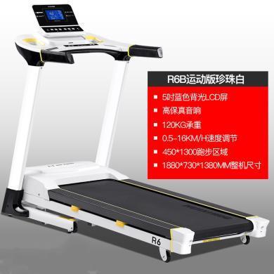 汇祥跑步机家用款小型塑形室内简易折叠健身男女通用多功能瘦身R6