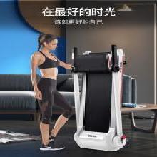 匯祥迷你跑步機家用款小型塑形室內男女超靜音智能健身專用器材