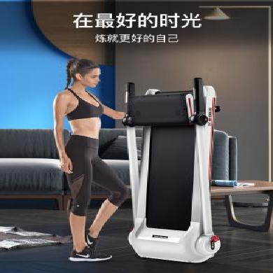 汇祥迷你跑步机家用款小型塑形室内男女超静音智能健身专用器材