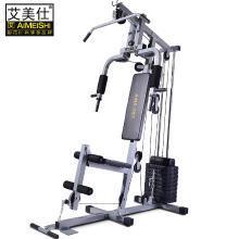 艾美仕综合训练器单人站家用多功能大型力量运动器械套装组合健身房器材YH-088