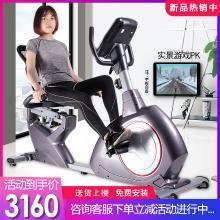 卧式健身车家用动感单车室内静音自行车老人健身器材康乐佳K8718R