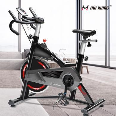 【專注健身器材23年】匯祥動感單車家用室內全身減塑身收腹腳踏車超靜音男女性健身車
