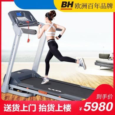 【歐洲百年品牌】BH必艾奇跑步機家用款減肥靜音減震折疊健身器材 BT6443