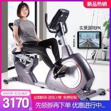 臥式健身車家用動感單車室內靜音自行車老人健身器材康樂佳K8718R