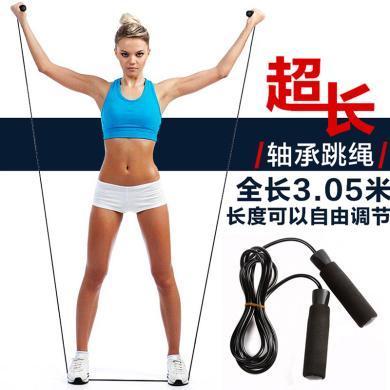 艾美仕跳繩競技成人兒童跳繩健身器材運動體育考試比賽跳繩 YH-1107