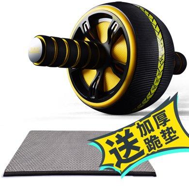 艾美仕 健腹輪腹肌輪健身器材家用男收腹機瘦肚子運動滾輪腹部胸肌訓練馬甲線女YH-1046
