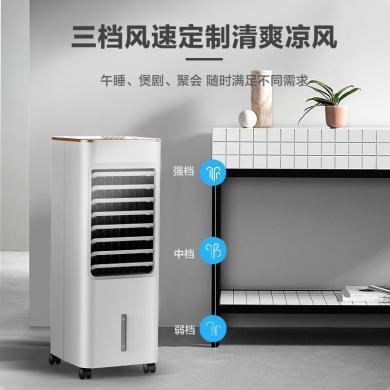 美的空調扇AAB10A機械單冷家用制冷靜音移動冷風扇