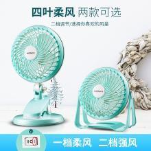 康佳/KONKA迷你小風扇宿舍辦公室桌面風扇納涼必備廠家直銷夾立掛