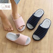 智庭新品拖鞋居家室内休闲厚底防滑按摩舒适情侣凉拖鞋男女
