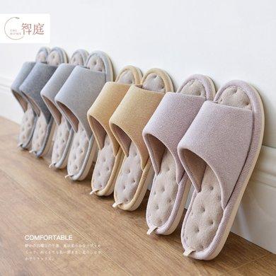 智庭開口拖鞋春秋季透氣舒適男女居家室內防滑情侶家用木地板拖鞋