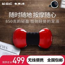 KGC/卡杰诗颈部按摩器颈椎按摩仪多部位可用无线揉捏按摩器