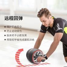 居康自動回彈健腹輪女男家用健身器材初學者滑輪練腹肌滾輪收腹輪