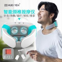 居康颈椎按摩器颈部按摩仪脖子劲椎多功能加热肩颈理疗智能护颈仪