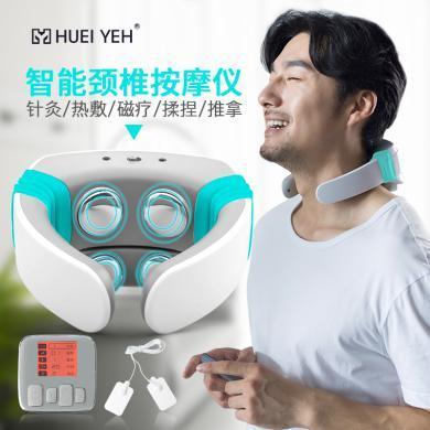 居康頸椎按摩器頸部按摩儀脖子勁椎多功能加熱肩頸理療智能護頸儀