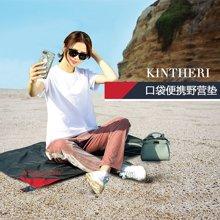KINTHERI/金丝莉 口袋便携野营垫 防潮垫防水垫野餐垫户外旅行旅游装备