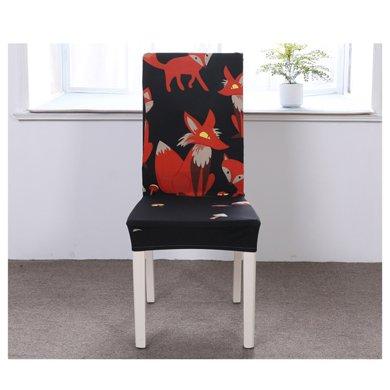 芒更家紡韓版簡約卡通可愛連體椅套一條