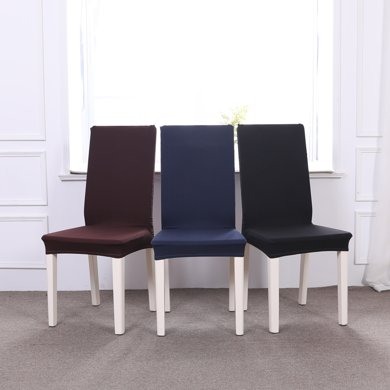 芒更家紡簡約居家生活純色多能彈力座椅套一條
