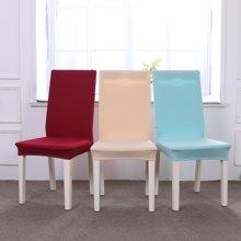 芒更家纺简约居家生活纯色多能弹力座椅套一条