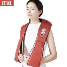 正礼颈肩乐肩颈捶打按摩披肩敲敲乐全自动多功能加热颈部腰部背部全身颈椎按摩器摩摩衣捶背器
