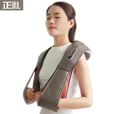 正禮頸肩樂肩頸捶打按摩披肩敲敲樂全自動多功能加熱頸部腰部背部全身頸椎按摩器摩摩衣捶背器