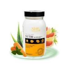 英国NHP维生素产后减肥胶囊(90颗)